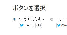 twitter_button_1