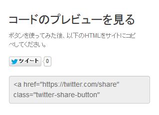 twitter_button_3