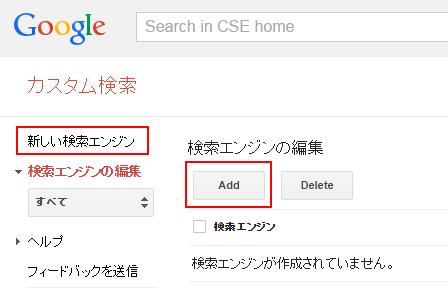 google_search_engine1