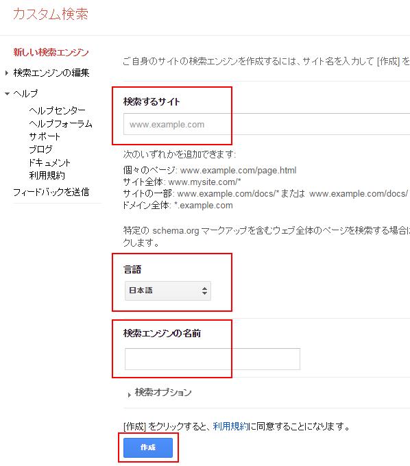 google_search_engine2