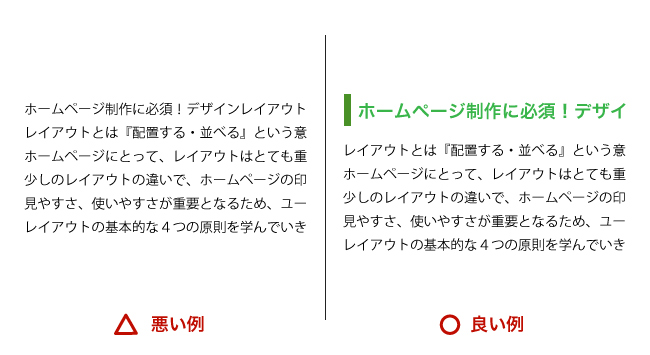 layout_3
