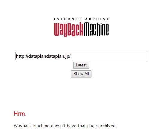 Wayback_Machine_2
