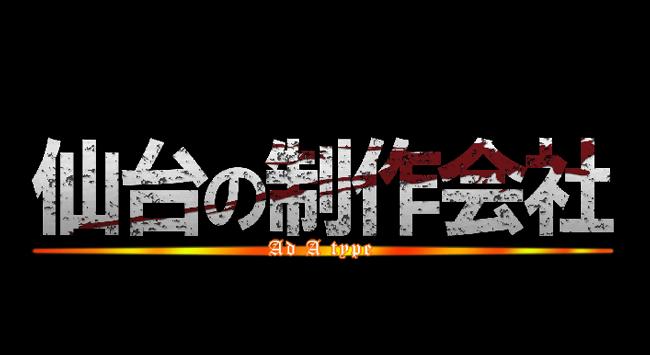 anime_title_generator_1