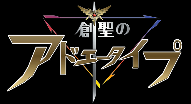 anime_title_generator_3