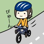 ブログ作成者2