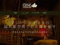 【制作実績】アジアンな癒し空間に包まれる仙台の足裏療法「One reflextion」