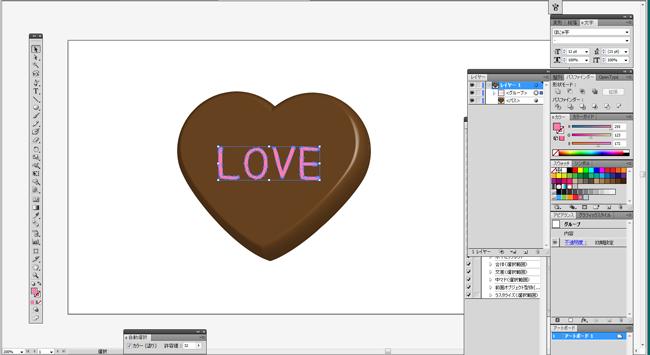 Illustrator_Valentine_7