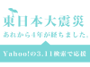 yahoo_3.11