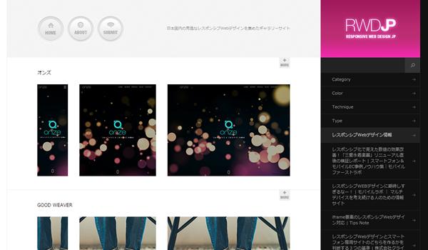 sp_site_gallery_8