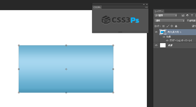 CSS3Ps_2