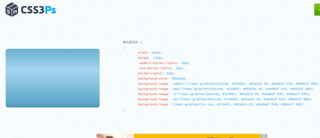 CSS3Ps_3