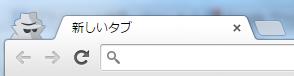 Google_private_search_4