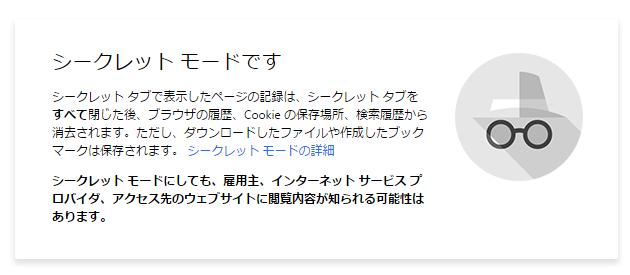 Google_private_search_5