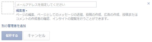 facebook_administrator._3