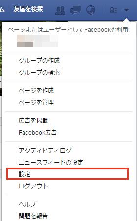 facebook_administrator._6