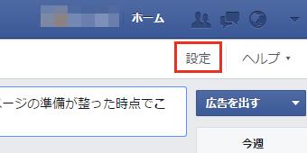 facebook_administrator_1