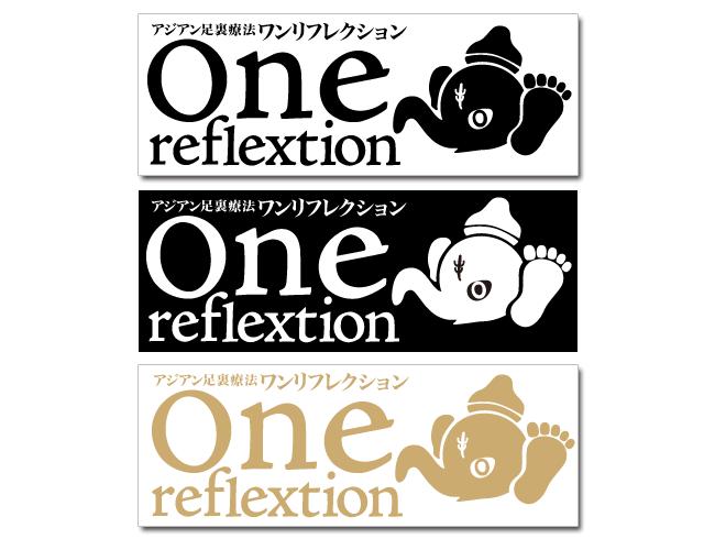 onereflextion_1
