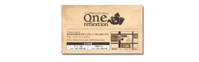 onereflextion_6