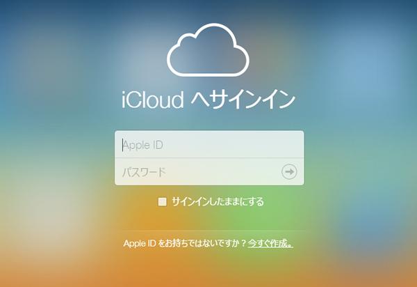 AppleID_Keynote_1