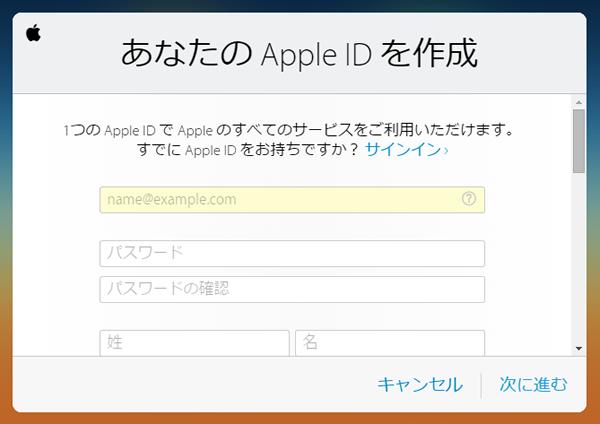 AppleID_Keynote_3