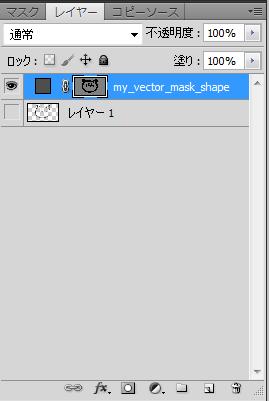 Pixel2Vector_8
