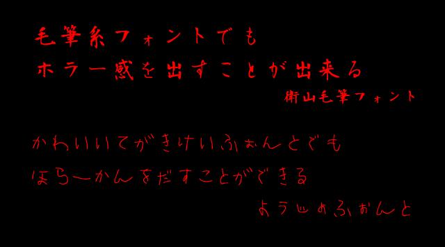 horror_10
