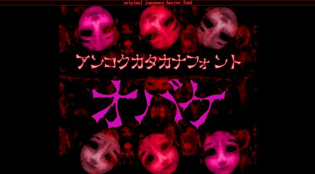 horror_4