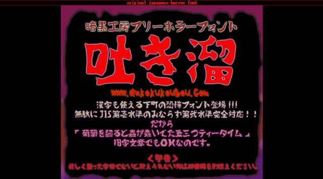 horror_6