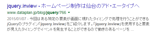 google_search_title1
