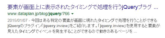 google_search_title2