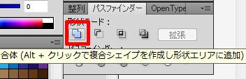 illust_6