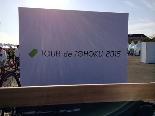 tour_de_tohoku_kanban