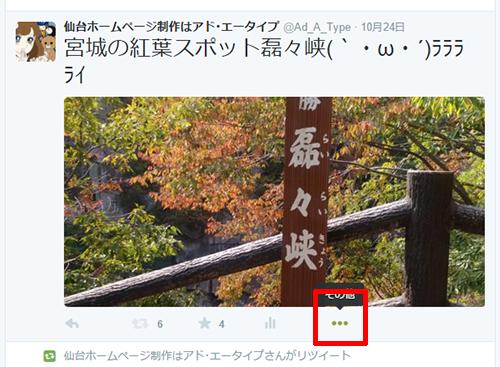 tweets_fix_2
