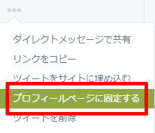 tweets_fix_3