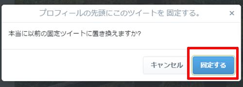 tweets_fix_4