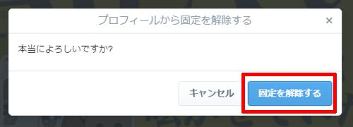 tweets_fix_7