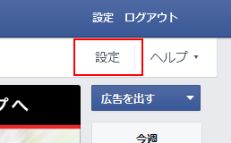 Facebook_user_list_1