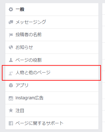 Facebook_user_list_2