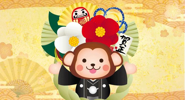 sozai_syougatu_free_4