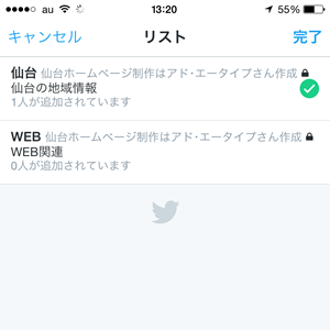 Twitter_list_16