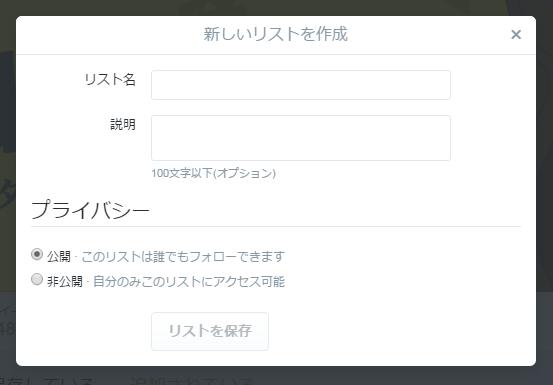 Twitter_list_3