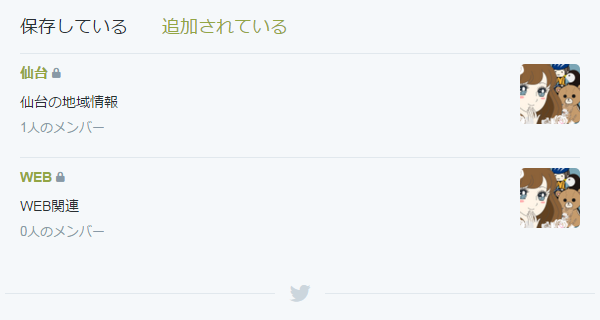 Twitter_list_8