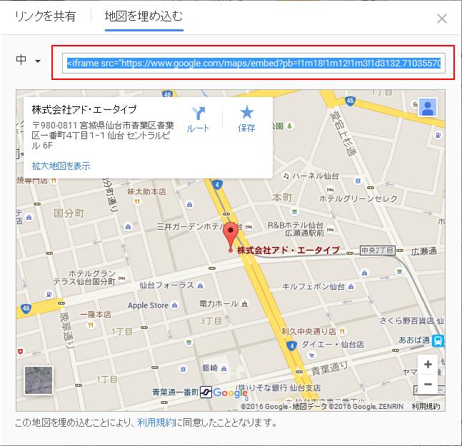 google_map_5