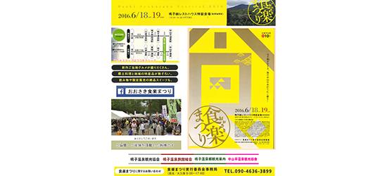 event6_09