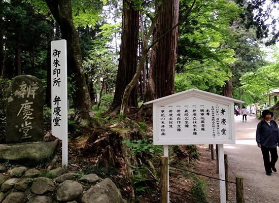 hiraizumi_03
