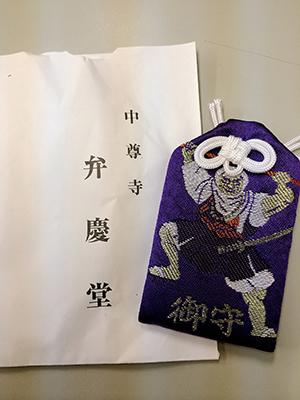hiraizumi_06