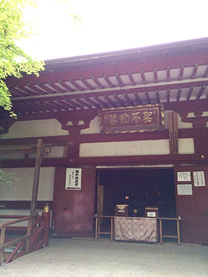 hiraizumi_12