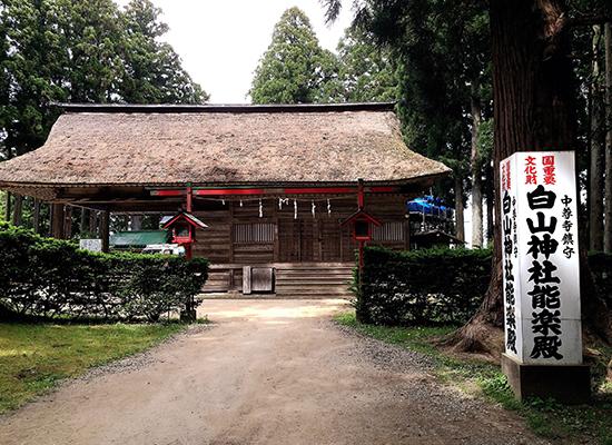 hiraizumi_14