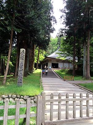 hiraizumi_16