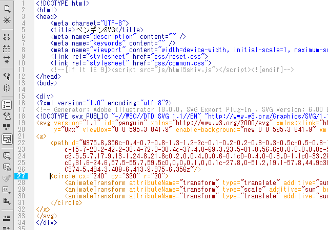 html_svg_6